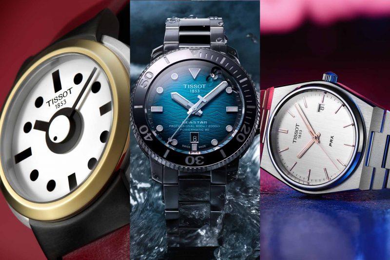 【2021線上錶展】Tissot的復古 強悍與魅力